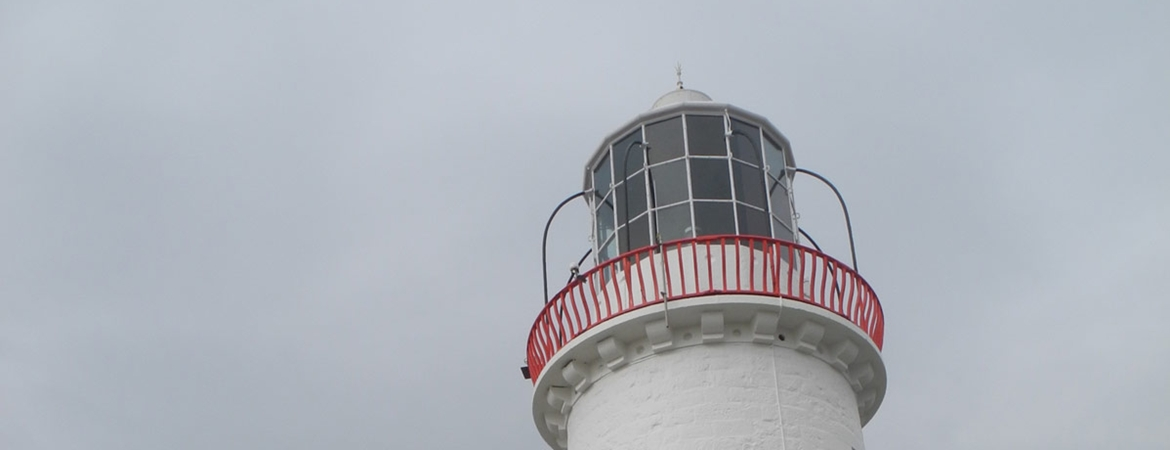 Rathlin O'Birne Lighthouse